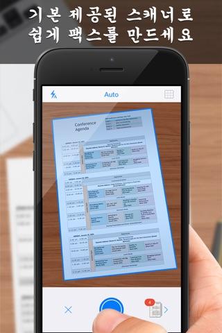 Fax from iPhone - Send Fax App. screenshot 3
