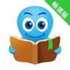 阅读王 - 畅读版,小说离线阅读