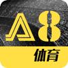 A8体育新闻(CCTV5版)-体育直播 风云视频
