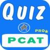PCAT考試考試