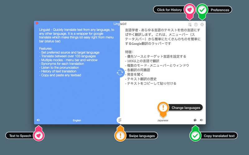 Linguist - Language Translator for Menu Bar Screenshots