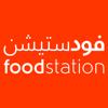 FoodStation