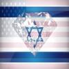 Hebrew Phrases Diamond 4K Edition