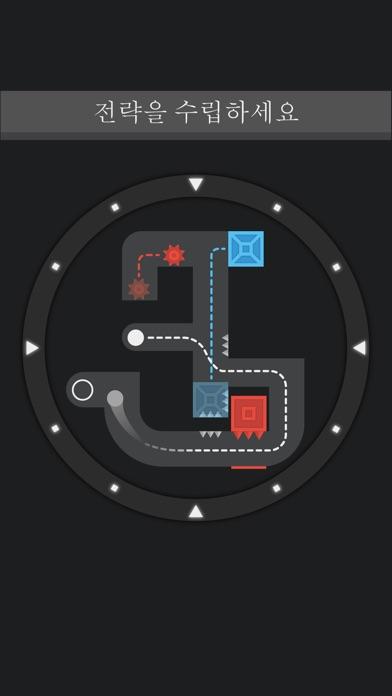 Newton - Gravity Puzzle 앱스토어 스크린샷