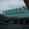 日本成田国際空港 フライト情報