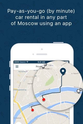 BelkaCar: Moscow carsharing screenshot 1