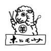 元祖 紙焼ホルモサ