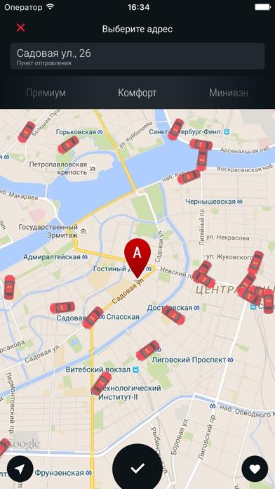 Такси 6000000: заказ такси СПб
