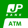 ゆうちょ銀行 ATM検索