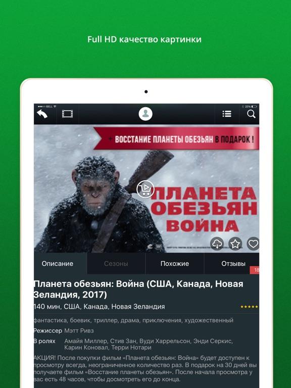 интернет-кинотеатр tvzavr