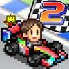 Grand Prix Story2