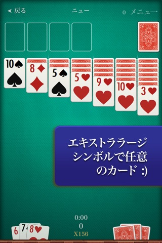 ▻ Solitaire + screenshot 4