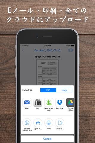 iScanner - PDF Scanner App. screenshot 3
