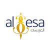 abdullah aleissa - eL3eSa  artwork