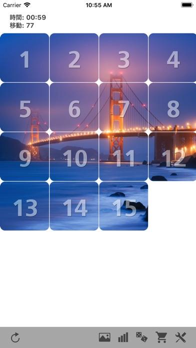 15枚のスライドタイルパズルのスクリーンショット3
