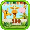 Magic Coloring Book Giraffe Zoo Game