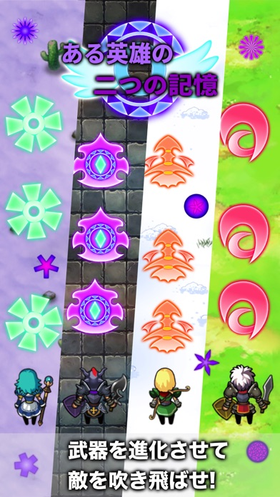 http://is3.mzstatic.com/image/thumb/Purple118/v4/11/0d/d6/110dd620-a05d-8980-2183-8d6f4049207c/source/392x696bb.jpg
