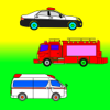 Vehicles (Cars) Moving Coloring Book Wiki