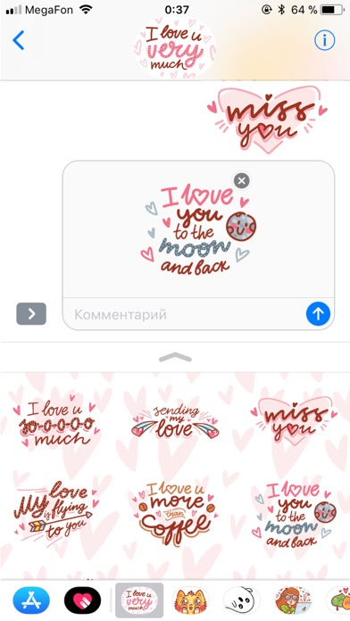 Love Letters On The App Store