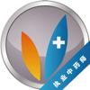 南京风尚信息科技有限公司 - 执业中药师考试医考宝典  artwork