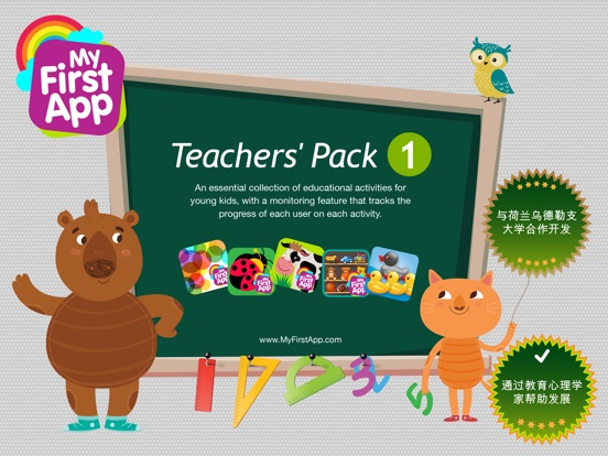 Teachers' Pack 1