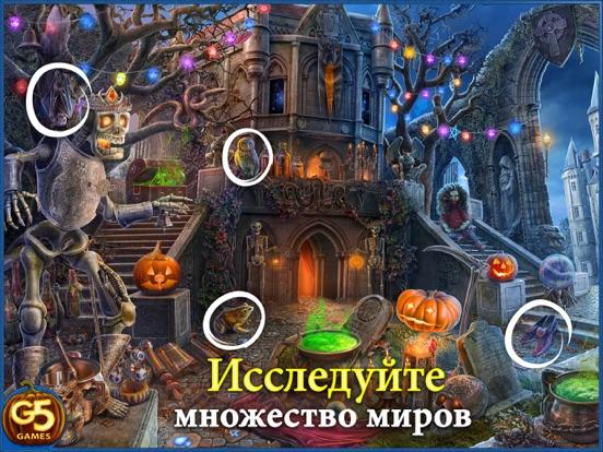Hidden City® Скриншоты8