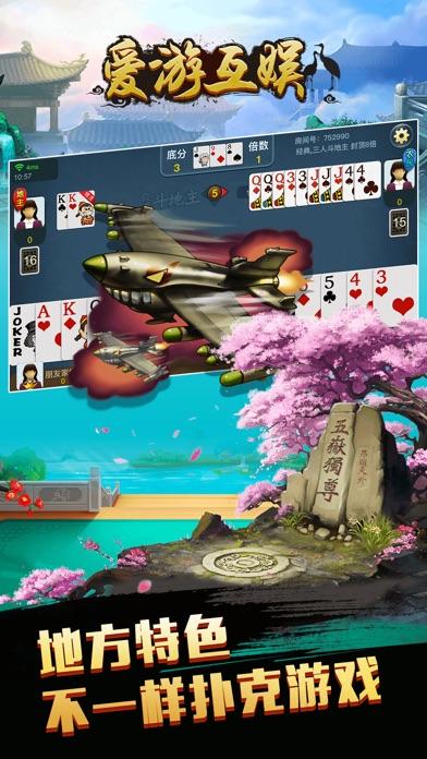 http://is3.mzstatic.com/image/thumb/Purple118/v4/16/6e/e4/166ee4cc-b55e-dea9-38bd-f97edc8800ac/source/392x696bb.jpg
