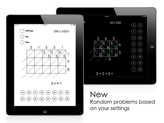 Lattice Multiplication Screenshots