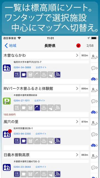 http://is3.mzstatic.com/image/thumb/Purple118/v4/18/85/9b/18859bc2-194c-5968-abda-aa29feec3da2/source/392x696bb.jpg