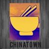 Chinatown Restaurant -Marion