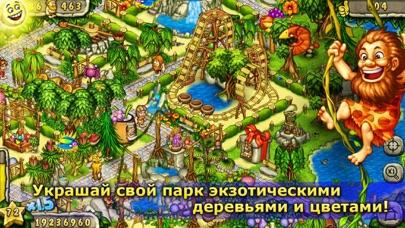 Первобытный парк развлечений Скриншоты4