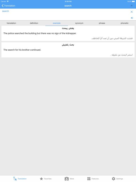 Dict Plus: قاموس و ترجمه عربي on the App StoreiPad Screenshot 5