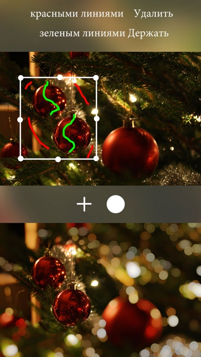 Speckle - Lens bokeh Скриншоты4