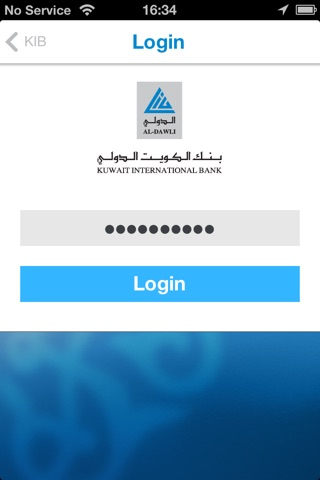 Al Dawli Mobile screenshot 2