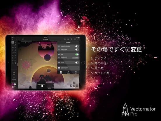 http://is3.mzstatic.com/image/thumb/Purple118/v4/22/6e/73/226e7317-7120-4ea8-068d-094e9f4c1ded/source/552x414bb.jpg