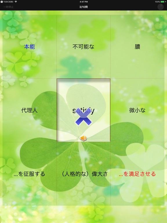 http://is3.mzstatic.com/image/thumb/Purple118/v4/26/48/d4/2648d428-856f-f79b-5104-f5e877135fd1/source/576x768bb.jpg
