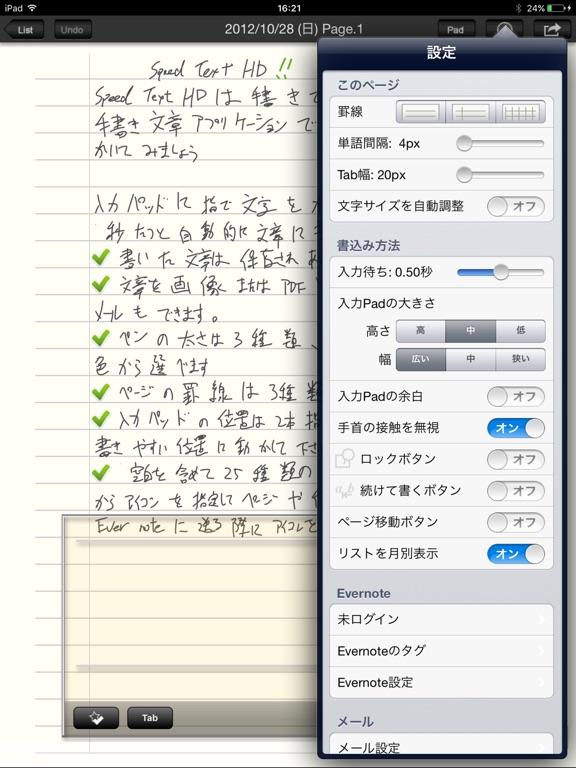 http://is3.mzstatic.com/image/thumb/Purple118/v4/26/6f/f0/266ff052-2f72-f245-b4d2-462b61ccd333/source/576x768bb.jpg