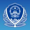 警务智库 Wiki