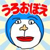 ㊗うろ覚えお絵かきクイズ!