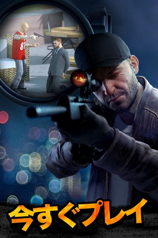 Sniper 3D: Fun FPS Shooting screenshot 1