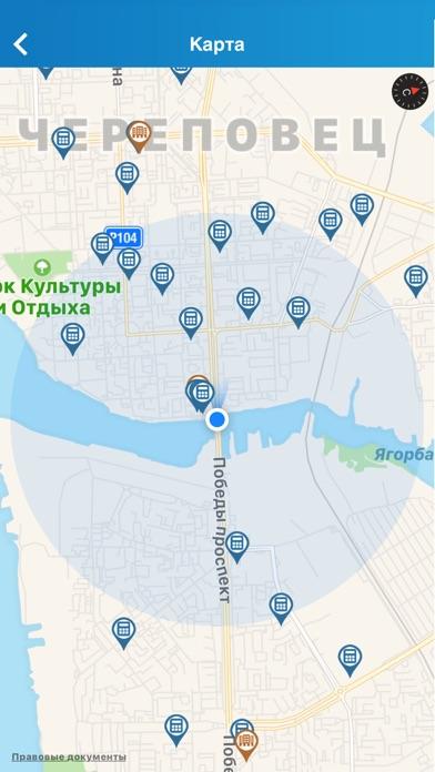 СГБ МОБАЙЛ Скриншоты6