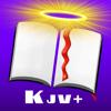 Touch Bible: KJV + Strongs