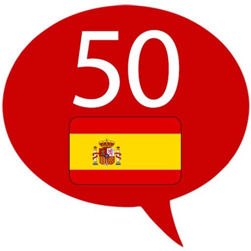 Apprendre l'espagnol 50L