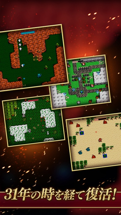 キングスナイト -WoDD- screenshot1