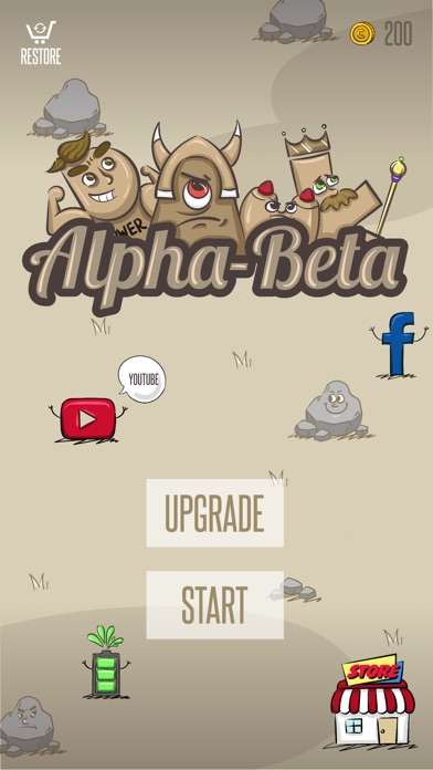 Alpha-Beta screenshot1
