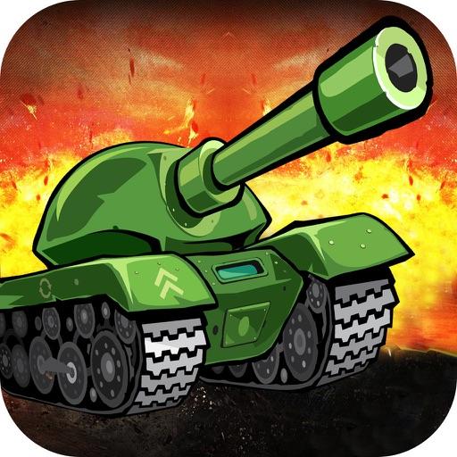陆战之王坦克大战 - 雄霸天下(单机版)