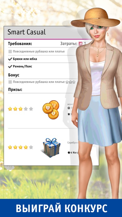 Универ Screenshot