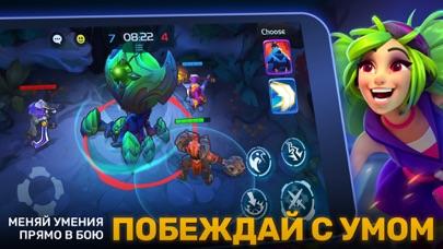 Планета героев Скриншоты4