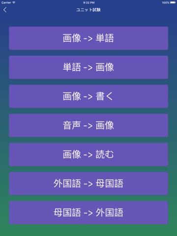 http://is3.mzstatic.com/image/thumb/Purple118/v4/32/72/fc/3272fc35-ddc9-f5ac-69e7-17d564b5c415/source/360x480bb.jpg