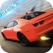 极速城市隧道飙车 - 真实赛车模拟游戏